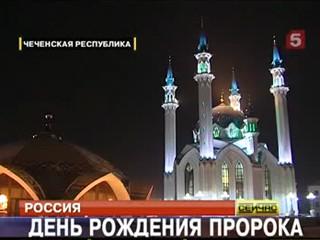 Поздравления с рождением пророка мухаммеда