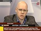 """"""",""""www.5-tv.ru"""