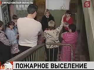 31 канал казахстан новости онлайн трансляция