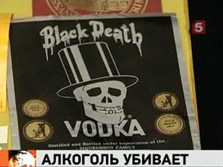 Кодирование от алкогольной зависимости противопоказания