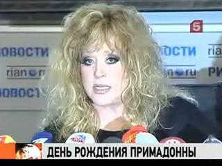 Новости на россии пенза вчера