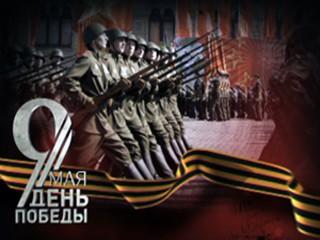 День добрых дел на Пятом - 5-tv.ru