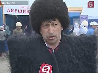 Дагестан отметил День чабана