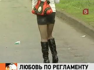 Проститутки в мокшино