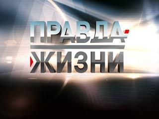 http://img.5-tv.ru/shared/files/201109/2079_177570.jpg