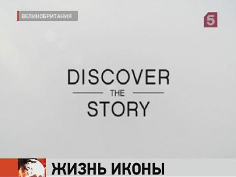 майкл джексон жизнь иконы: