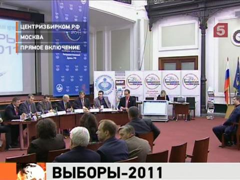 Новости москвы сегодня последние криминальные