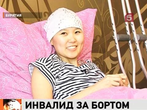 Ебля раком порно онлайн видео