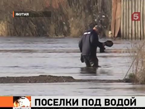 Новости кемеровской области онлайн