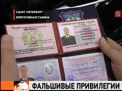 удостоверение казака нового образца купить - фото 10