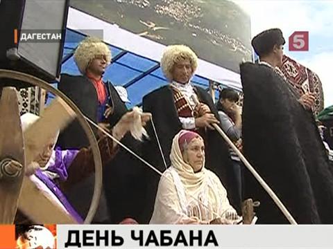 В Дагестане поют и танцуют – отмечают День Чабана