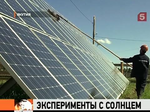 В Якутии устанавливают солнечные батареи