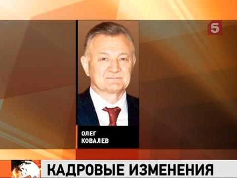 Политологи: риск досрочной отставки Ковалева очень высок