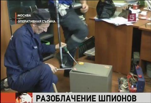 ФСБушко: как спецслужбы слушают тебя
