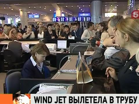 Поиск авиабилетов купить билет на самолет на портале