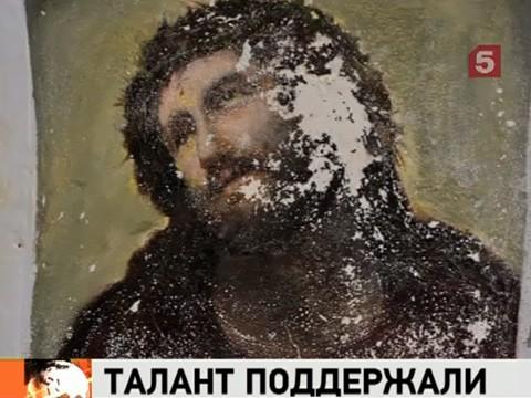 отреставрировала икону: