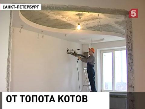 Закон о ремонте