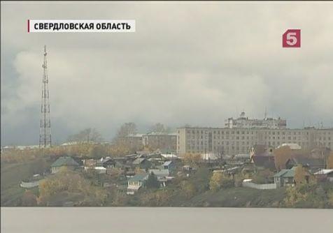 Новости о пенсиях госслужащих россии