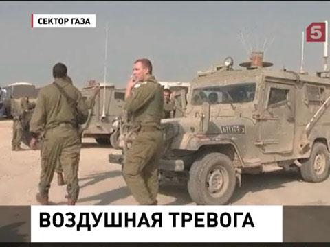 Новости с украины последние читать