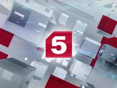Смотреть новости на первом сегодня в 21