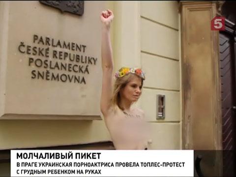 украинка настя порно