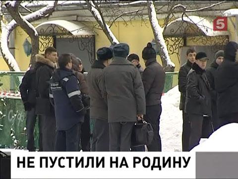 Татьяна елисеева из екатеринбурга пропала последние новости