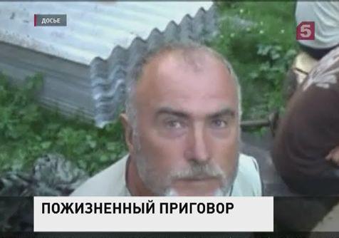 Видеоновость: Бывший украинский генерал Алексей Пукач приговорен к пожизненному сроку за убийство Георгия Гонгадзе.