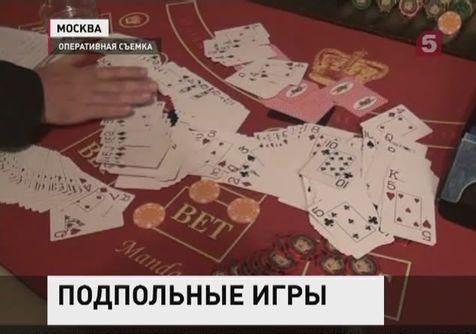 Одон казино