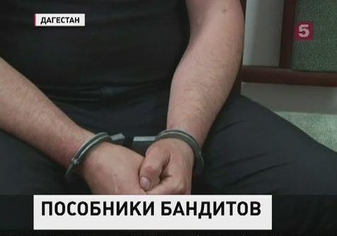 В Дагестане житель Буйнакска задержан по подозрению в пособничестве боевикам