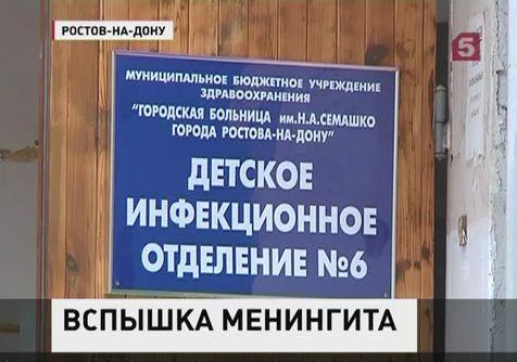 Сергей дарькин. последние новости