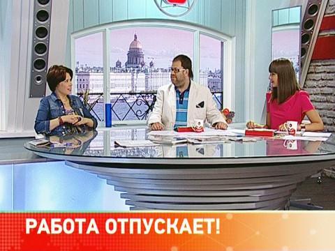 диетолог гаврилов методика похудения