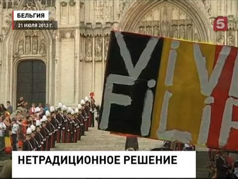 Новости россия 24 кострома нет