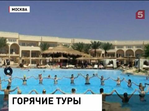 http://img.5-tv.ru/shared/files/201308/1_287090.jpg