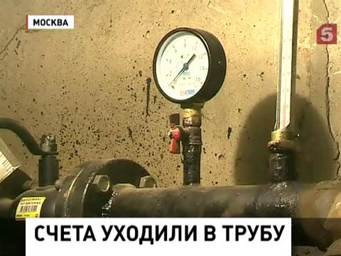В Москве раскрыли схему работы