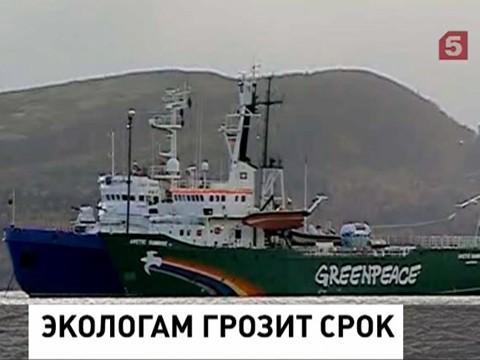 Виноват сам потерпевший: Зачто суд вГааге обязал РФвыплатить 5 миллионов евро поделу Arctic Sunrise ДОСЬЕ