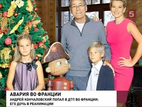 Новости о сафонове городе смоленская область