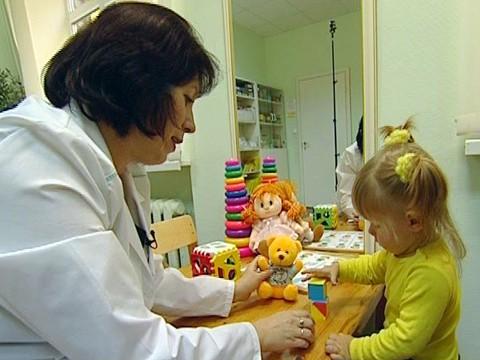 Вакансии детского психиатра-психотерапевта психотерапевт кремлева