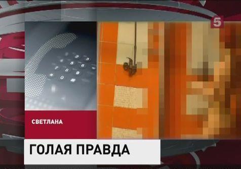 skritaya-kamera-v-dushevoy-fitnes-kluba-porno-neposlushnaya-devchonka
