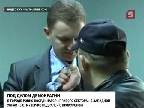 саша белый украина видео убили