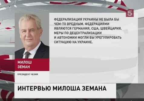 Чехия поддерживает режим санкций против России - Цензор.НЕТ 1272