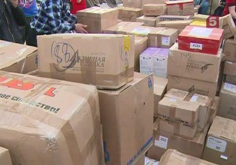 Из России в Донецк прибыл гуманитарный груз