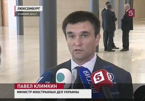 Картинки по запросу Павел Климкин