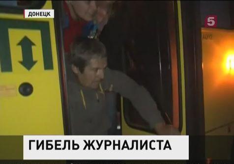 Домбаровский оренбургская область новости