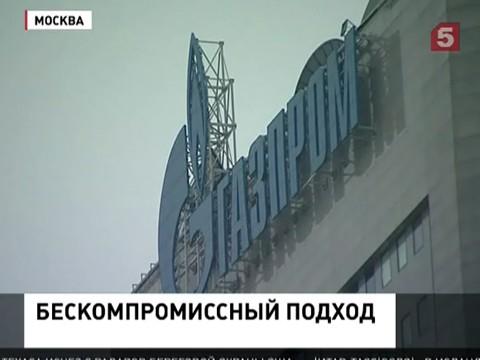 В Москве начались переговоры по газовому вопросу