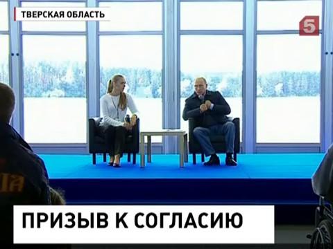 Путин призвал Запад осознать: украинским властям не удается навести порядок в стране