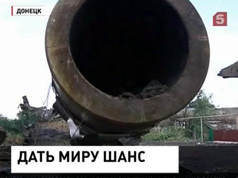 Ополченцы Донбасса прислушались к призывам Путина прекратить стрельбу