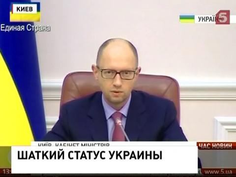 Украинское правительство предлагает возобновить курс на вступление в НАТО