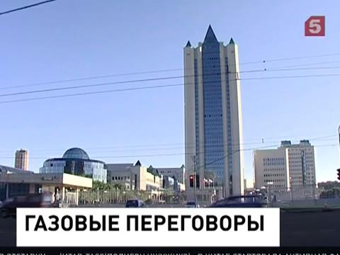 Россия попыталась договориться с Украиной по газовому вопросу