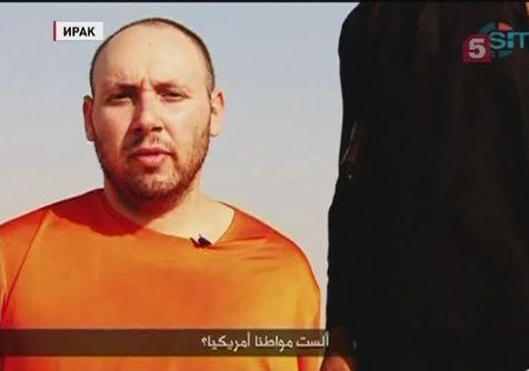 """Группировка """"Исламское государство"""" разместила в интернете """"Второе послание Америке"""""""