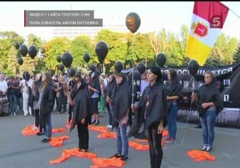 В разных городах мира прошли митинги памяти жертв одесской трагедии